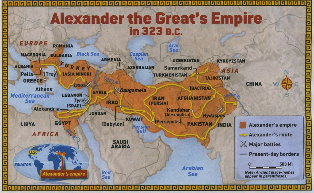 Alexander the Great 7th Grade SS – Alexander the Great Worksheet